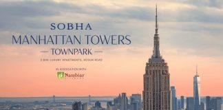 sobha-townpark (1)